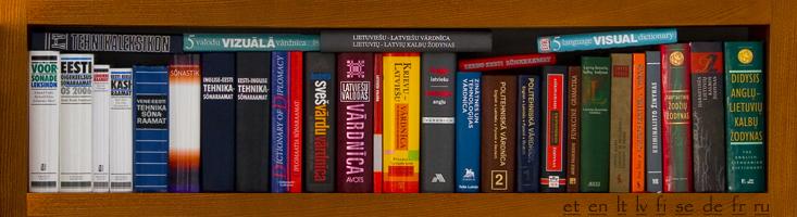 vārdnīcas un izziņu materiāli mūsu firmā