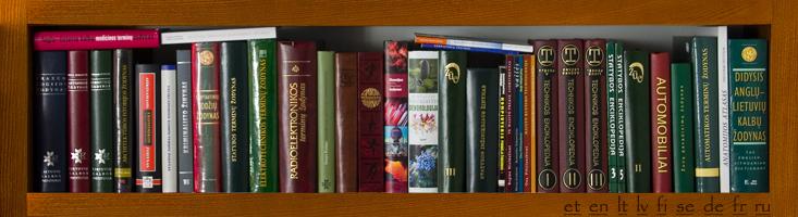 mūsų biure esantys žodynai ir mokslinė literatūra