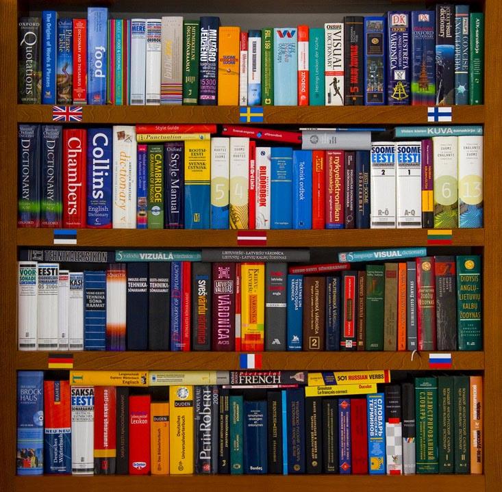 sõnastikud ja teatmeteosed meie kontoris